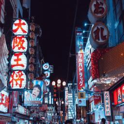 Japan – 3 Days in Osaka