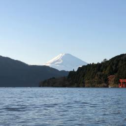 Japan – 1 Day in Hakone